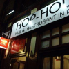 Hop House, The