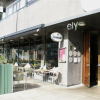 Ely gastro pub and wine bar